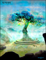 Digital painting of fabled Kalpataru or wish-fullfilling tree from Hindu mythology